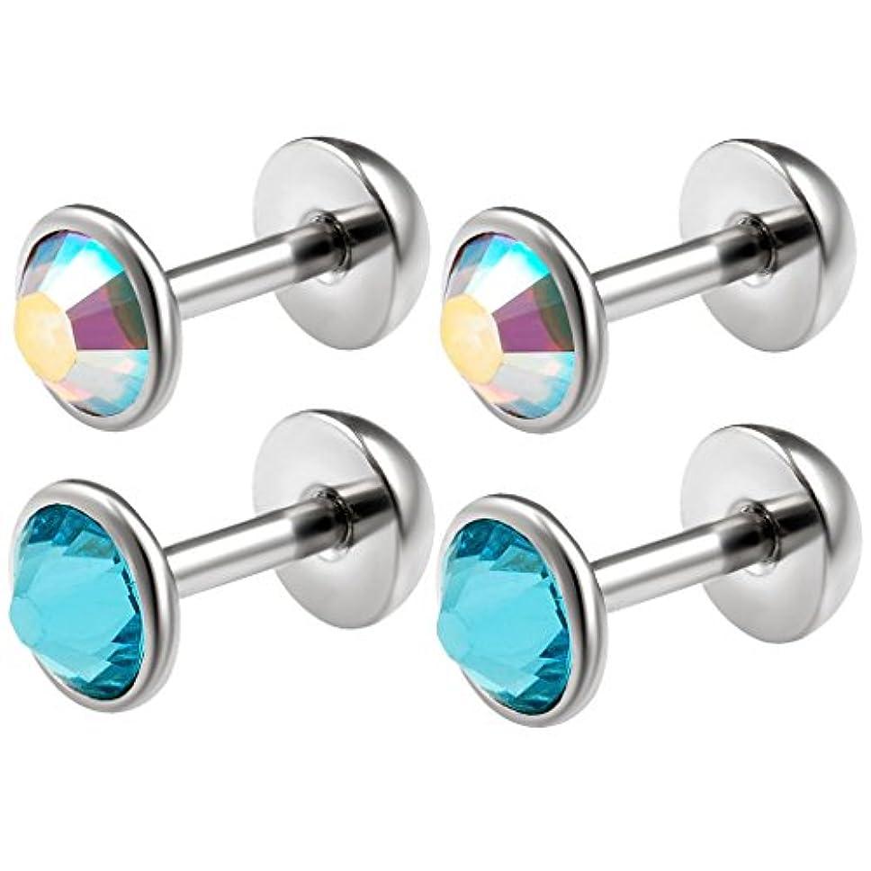悪性呪われたそうでなければbodyjewellery 4個16 G 1 /4チーターイヤリングフェイクプラグ316lサージカルスチールオーロラクリスタルピアスジュエリー – ピック色