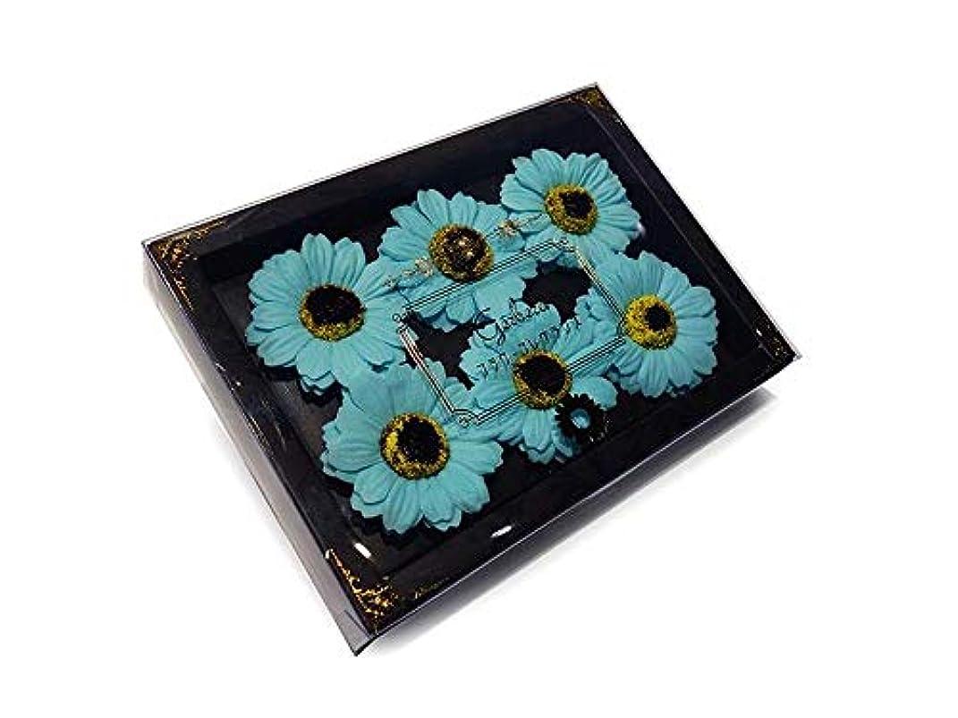 第休眠意志花のカタチの入浴剤 ガーベラ バスフレグランス フラワーフレグランス バスフラワー (ライトブルー)