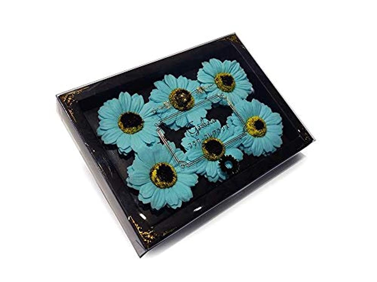 空白シーン枢機卿花のカタチの入浴剤 ガーベラ バスフレグランス フラワーフレグランス バスフラワー (ライトブルー)