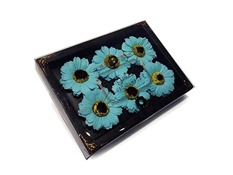 デクリメント最大限選出する花のカタチの入浴剤 ガーベラ バスフレグランス フラワーフレグランス バスフラワー (ライトブルー)