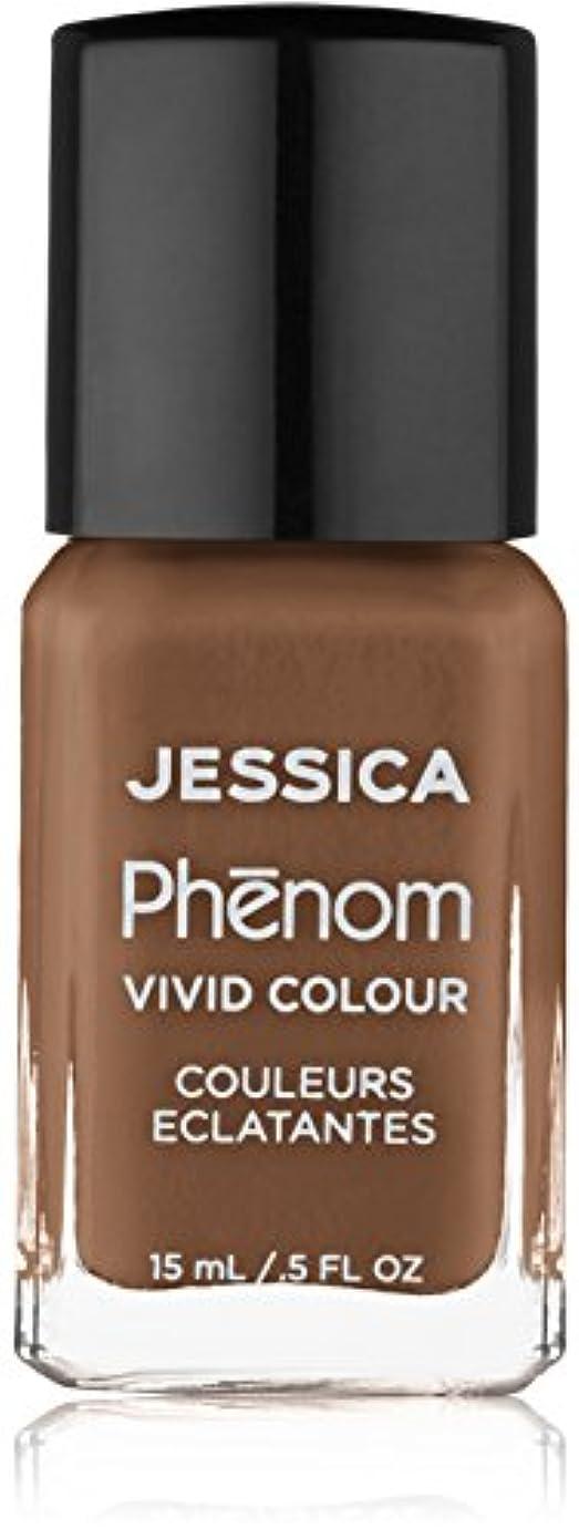 大量抵抗力がある中絶Jessica Phenom Nail Lacquer - Cashmere Creme - 15ml / 0.5oz