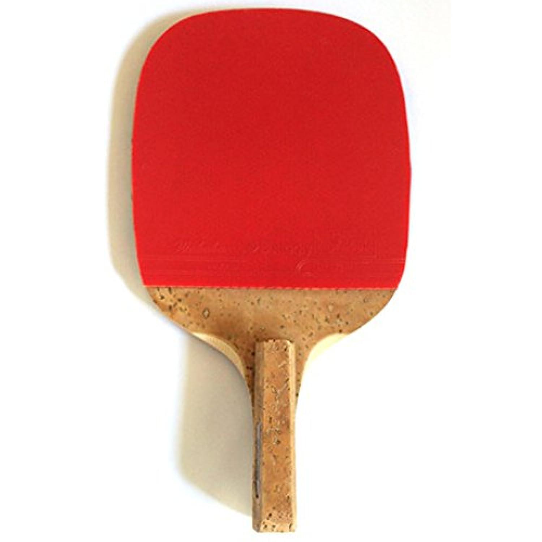 Butterfly Driver 4000 Table Tennis Ping Pong Racket + Ball 2 ea バタフライドライバ4000卓球ピンポンラケット+ボール2 EA [並行輸入]