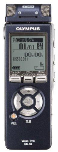 OLYMPUS ICレコーダー Voice-Trek DS-50