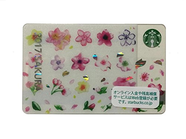 Starbucks 2017 オンラインストア限定デザイン さくら スターバックス カード