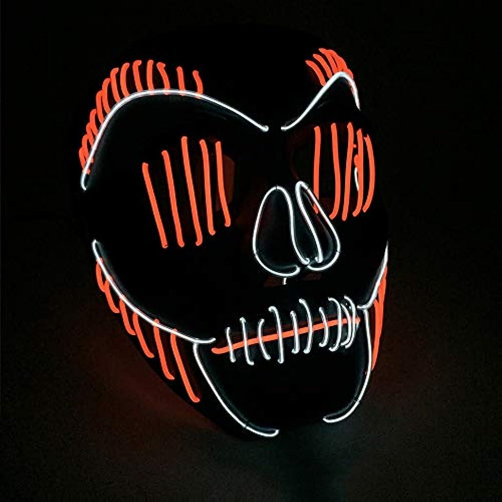 たくさんの不幸外出小さなスリット口 かすかな イルミネーション LED マスク ハロウィン マスク ダンサー プロム パーティー ELワイヤー プロップ (18×18Cm) MAG.AL
