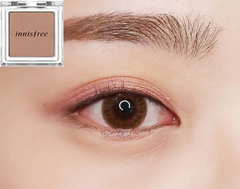 品発表する異邦人[イニスフリー] innisfree [マイ パレット マイ アイシャドウ (シマ一) 39カラー] MY PALETTE My Eyeshadow (Shimmer) 39 Shades [海外直送品] (シマ一 #06)