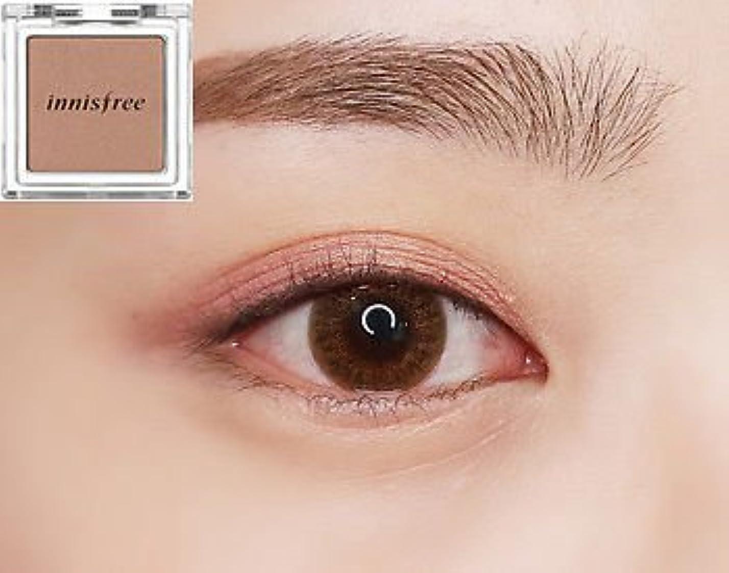 ヒット置くためにパックスペア[イニスフリー] innisfree [マイ パレット マイ アイシャドウ (シマ一) 39カラー] MY PALETTE My Eyeshadow (Shimmer) 39 Shades [海外直送品] (シマ一 #06)