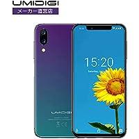 UMIDIGI ONE Pro SIMフリースマートフォン 15Wワイヤレス充電 グローバルLTEバンド対応 5.9インチ HD+ 全画面 19:9アペクト比ディスプレイ Helio P23オクタコア 4GB RAM + 64GB ROM(256GBまでサポートする) フロント16MPカメラ リア12MP+5MPデュアルカメラ 顔認証 指紋認証 Android 8.1 二年保証 (オーロラ)