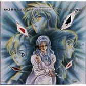 バブルガム・クライシスTOKYO 2040 ― オリジナル・サウンドトラック I