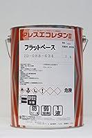 アレスエコレタン2 (フラットベース)艶調整剤 4Kg