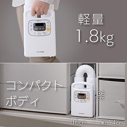 IRISOHYAMA(アイリスオーヤマ)『ふとん乾燥機カラリエFK-C3』