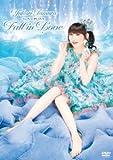 田村ゆかり LOVE■LIVE *Fall in Love* [DVD]