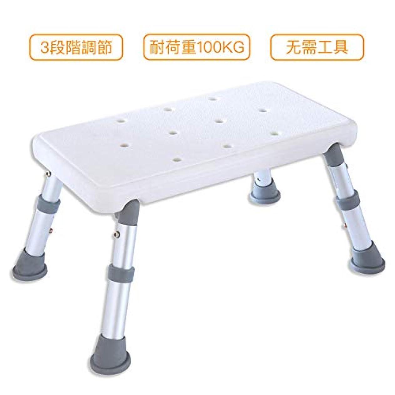 副挑むピークHOGO お風呂椅子 低座面タイプ?高さ3段階調整 コンパクトシャワーチェア バス椅子 浴槽内でも使える