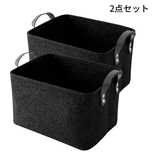 [Jiyaru] 収納ボックス バスケット 洗濯かご 2個セ...