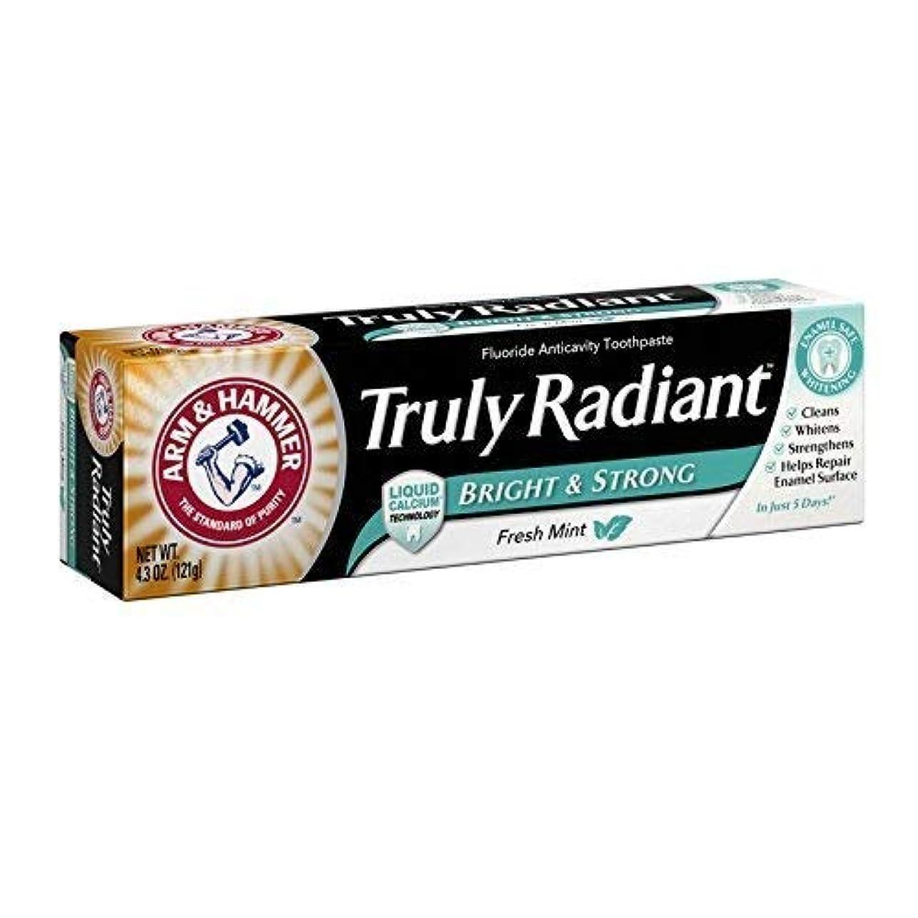 パノラマ第二に半円Arm & Hammer 本当にラディアン明るい&ストロングフッ化物虫歯予防歯磨きフレッシュミント4.3オズ 4.3 NET WT。