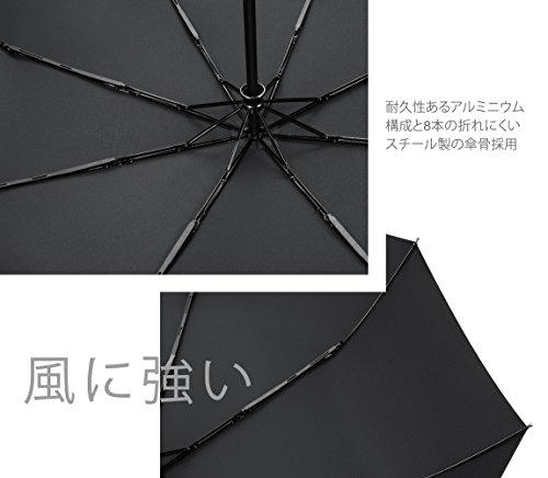 PLEMO 折りたたみ傘 自動開閉折り畳み傘 頑丈な8本骨 210T高密度NC布 耐強風 軽量 撥水性 収納ケース付 ブラック (直径94センチ)