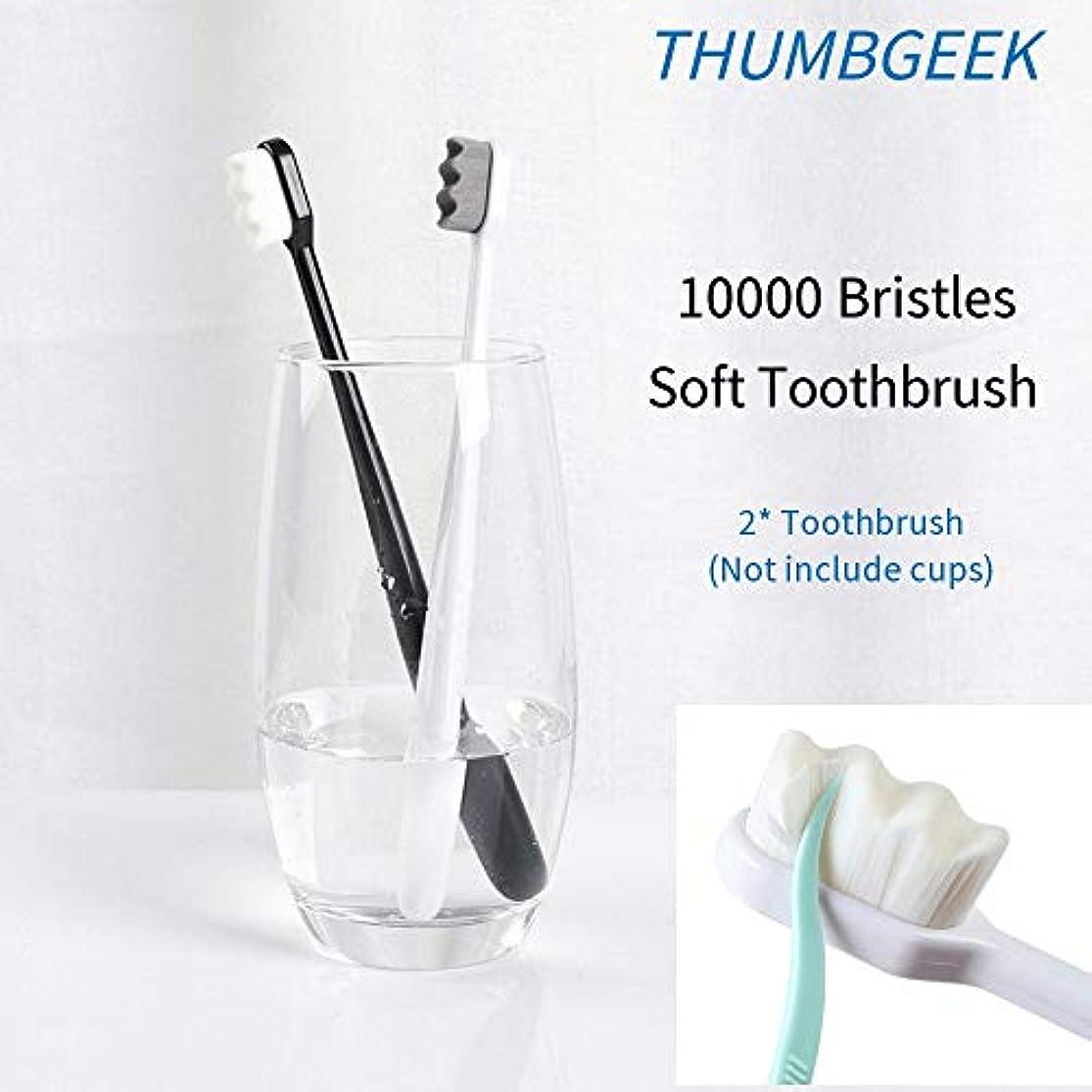 拡大する編集者トランペット2本の歯ブラシ、ウルトラソフト歯ブラシ、家族の妊娠中の女性用、年配の看護の歯肉に敏感なディープマウスクリーンオーラルケア、手動歯ブラシ