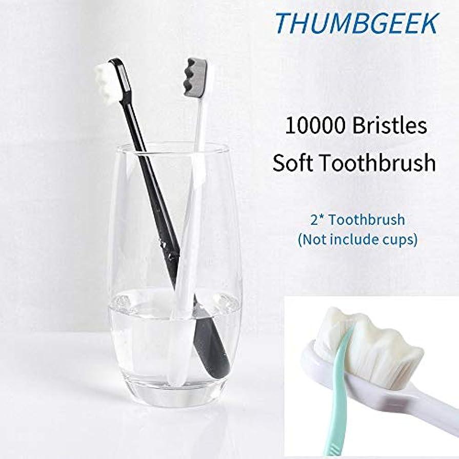 必要としているつらい新着2本の歯ブラシ、ウルトラソフト歯ブラシ、家族の妊娠中の女性用、年配の看護の歯肉に敏感なディープマウスクリーンオーラルケア、手動歯ブラシ