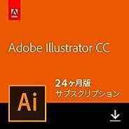 Adobe Illustrator CC 24か月版 Windows/Mac対応 オンラインコード版(Amazon.co.jp限定)