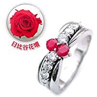 (7月誕生石) プラチナ ルビー・ダイヤモンドリング(10個のダイヤモンドで記念 )(日比谷花壇誕生色バラ付) #11