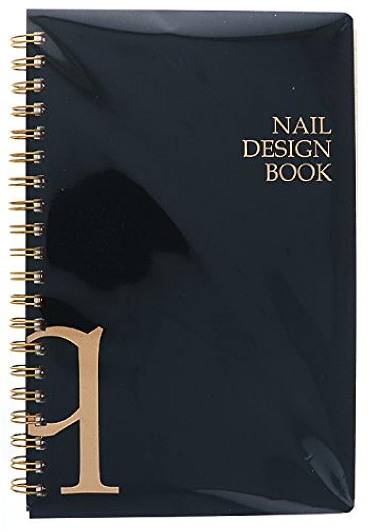 蒸気頑固な傷跡ビューティーネイラー 445 design nail book QQC-7
