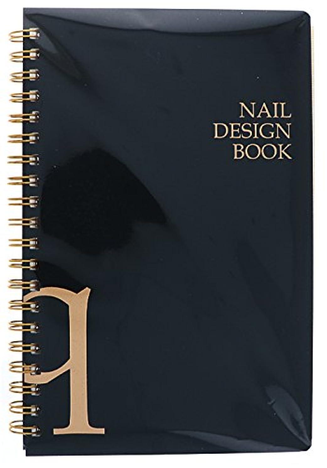 完了病などちらかビューティーネイラー 445 design nail book QQC-7