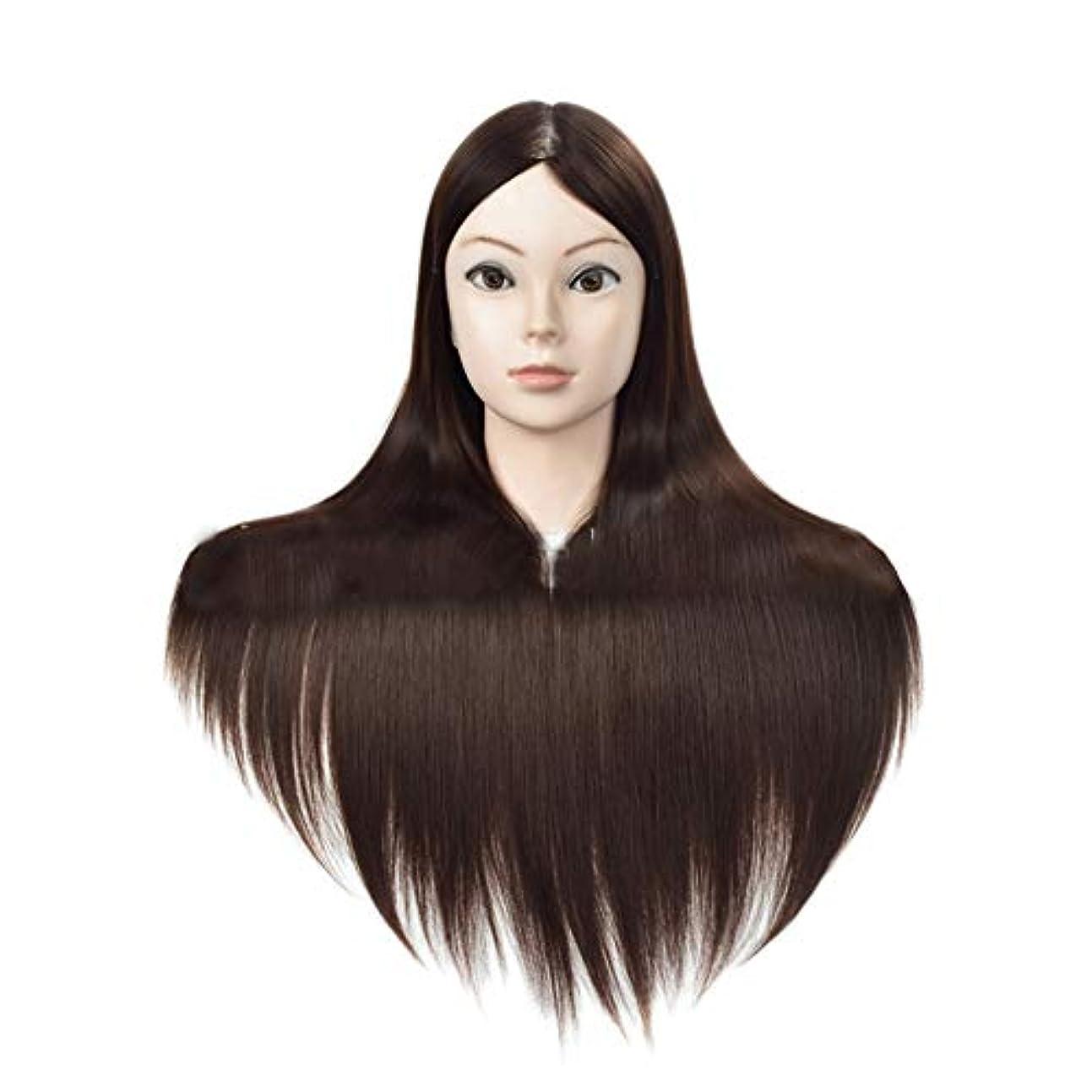 情報不振強要髪編組ヘアスタイリング練習ヘッド高温線毛ウィッグヘッド金型メイク学習訓練ダミーヘッド
