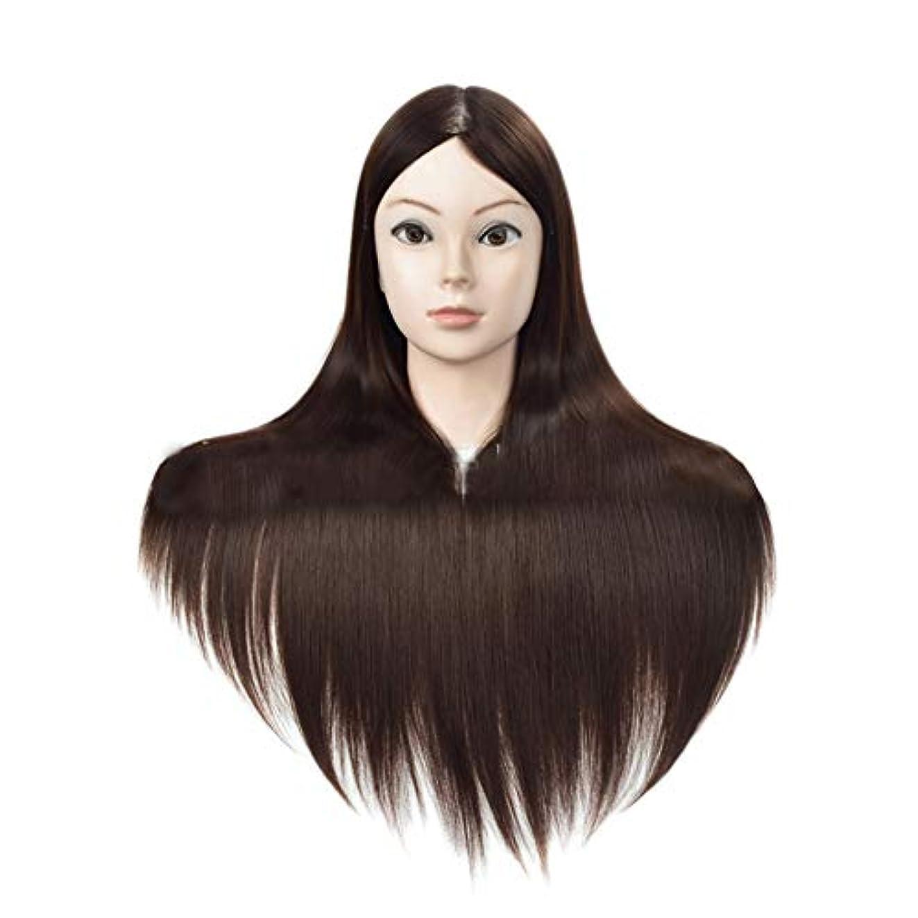 散文とまり木劇作家髪編組ヘアスタイリング練習ヘッド高温線毛ウィッグヘッド金型メイク学習訓練ダミーヘッド