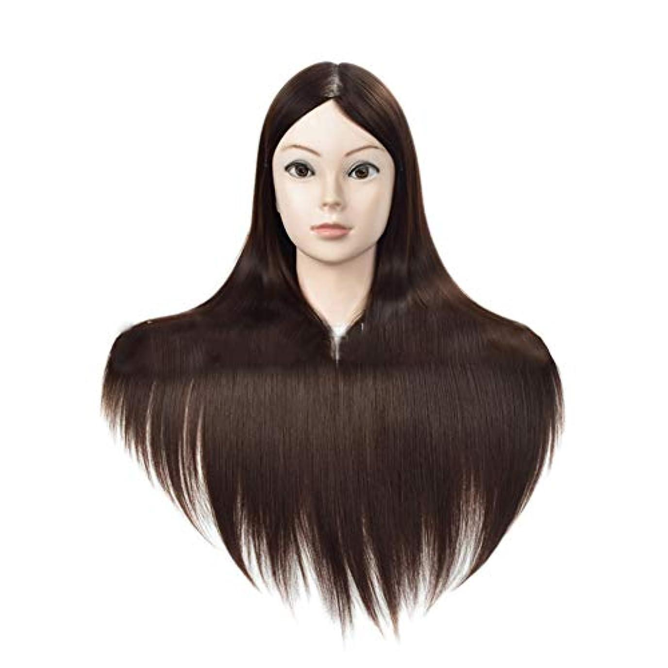 ファンネルウェブスパイダーうま請求可能髪編組ヘアスタイリング練習ヘッド高温線毛ウィッグヘッド金型メイク学習訓練ダミーヘッド