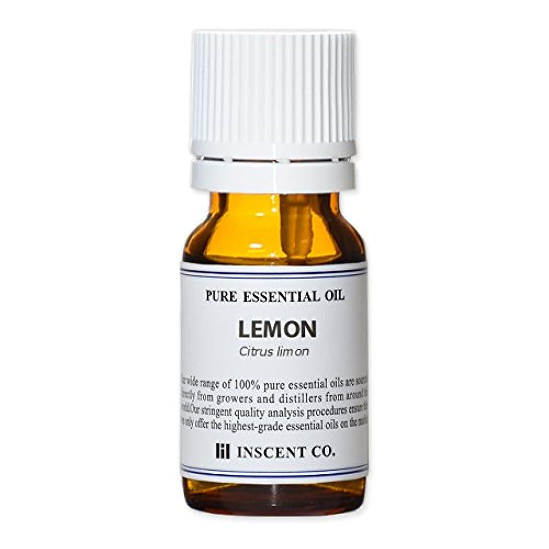 些細な激怒アマチュアレモン 10ml インセント アロマオイル AEAJ 表示基準適合認定精油
