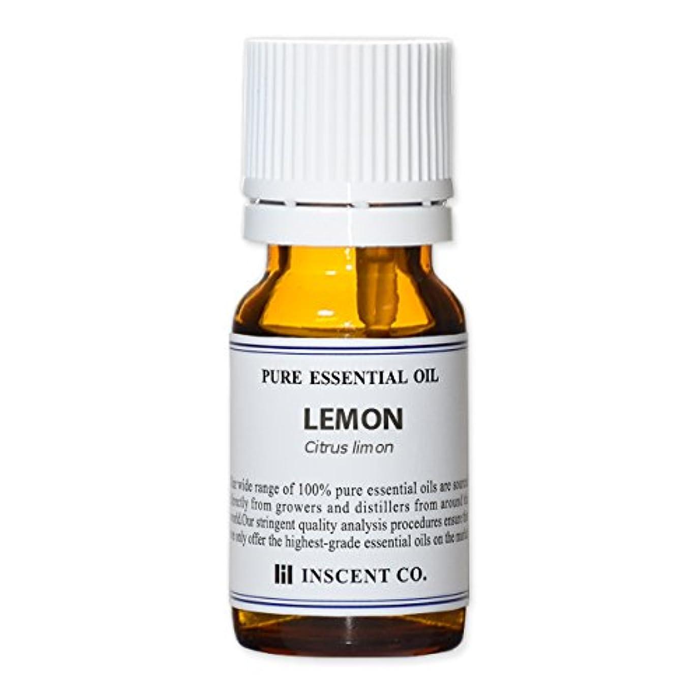 常識唇提出するレモン 10ml インセント アロマオイル AEAJ 表示基準適合認定精油