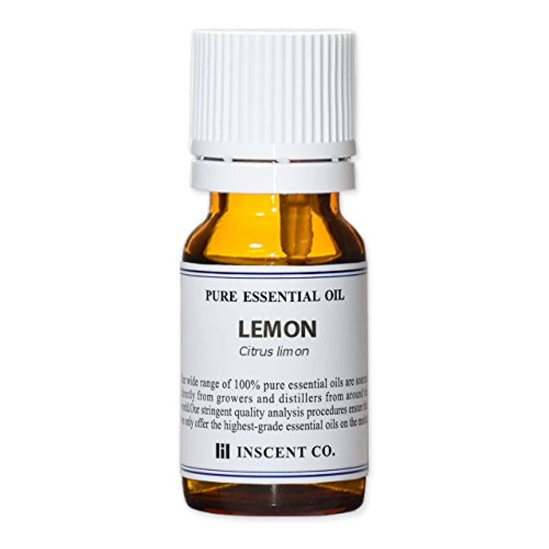 レモン 10ml インセント アロマオイル AEAJ 表示基準適合認定精油