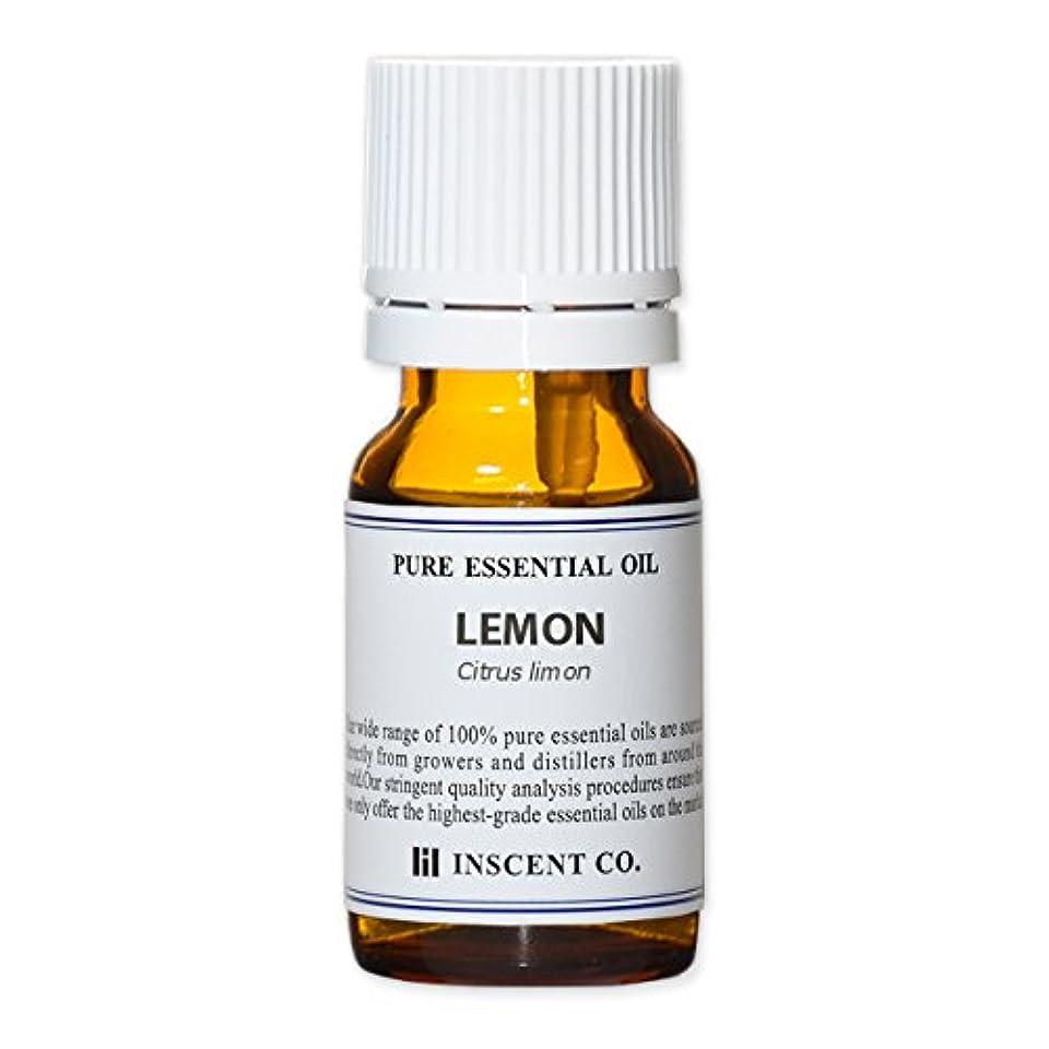 注文臭い選出するレモン 10ml インセント アロマオイル AEAJ 表示基準適合認定精油