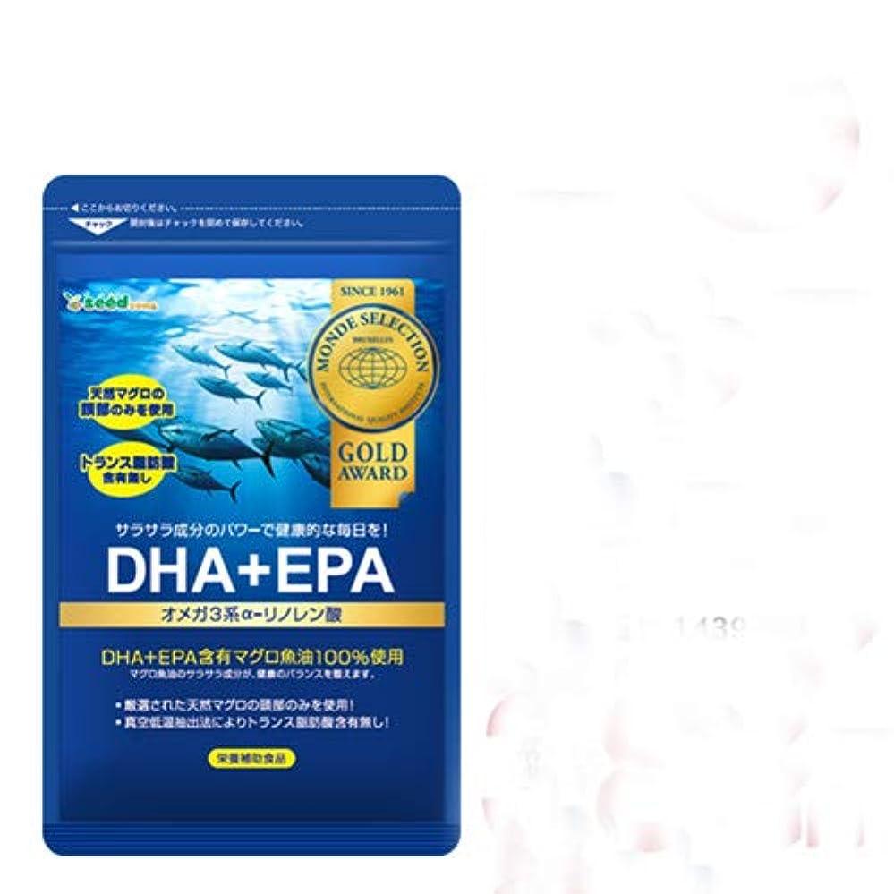組み立てる締め切り論理的に鱼油 DHA+EPA オメガ3系α-リノレン酸 天然マグロを100%