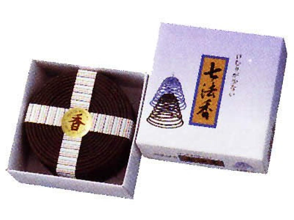 石牛インチけむりが少ない七法香 紫箱14巻入 172g
