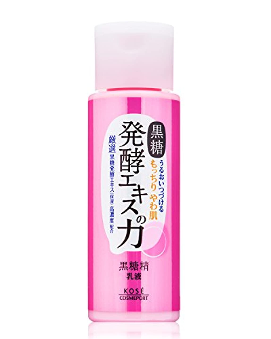 きれいにフォーマル知覚できるKOSE コーセー 黒糖精 ジェル乳液 150ml