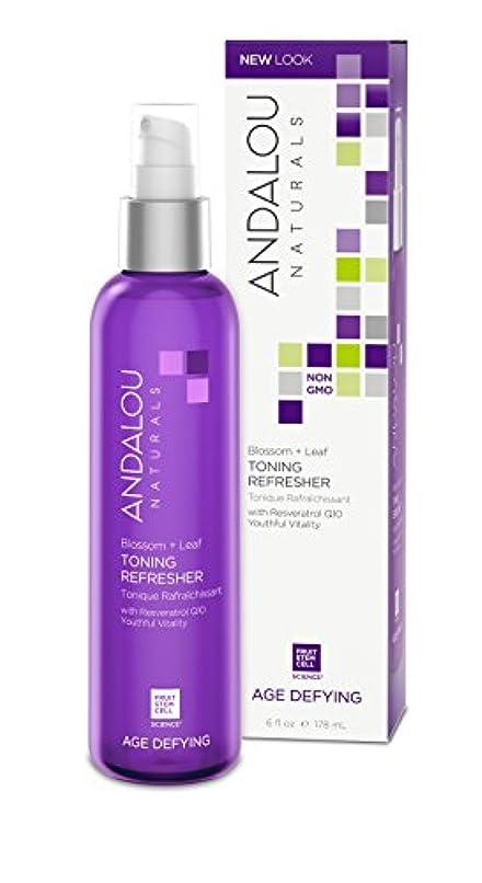 オーガニック ボタニカル 化粧水 トナー ナチュラル フルーツ幹細胞 「 BL トーニングリフレッシャー 」 ANDALOU naturals アンダルー ナチュラルズ