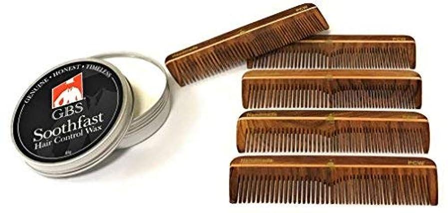 検索エンジンマーケティングきらめき賞賛するGBS Men's Hair Care Set - Soothfast Hair Control Wax in Tin Travel Container & Pack of 5 Natural Wood Pocket Comb...