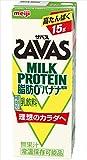 ★【タイムセール】【ケース販売】明治 ザバス(SAVAS) ミルクプロテイン 脂肪 0 バナナ風味 200ml×24本入が2,652円!
