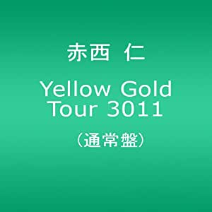 Yellow Gold Tour 3011 (通常盤) [DVD]