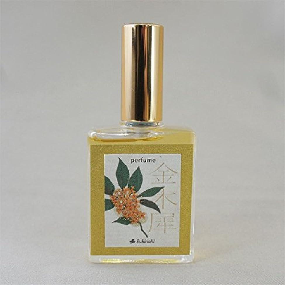 リスナー優しいリスナー和香水「三大香木シリーズ」16ml (金木犀)