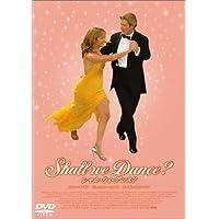 Shall We Dance ?