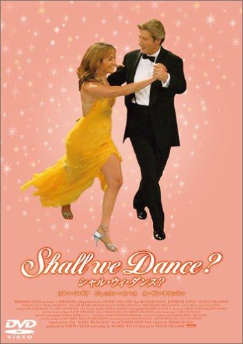 Shall We Dance ?(初回限定版) [DVD]