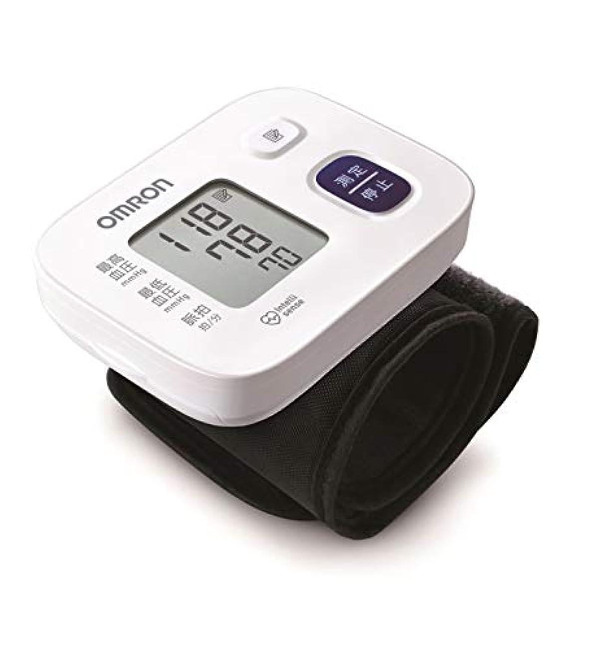 充実ベアリングサークルくるくるオムロン 血圧計 手首式 HEM-6161