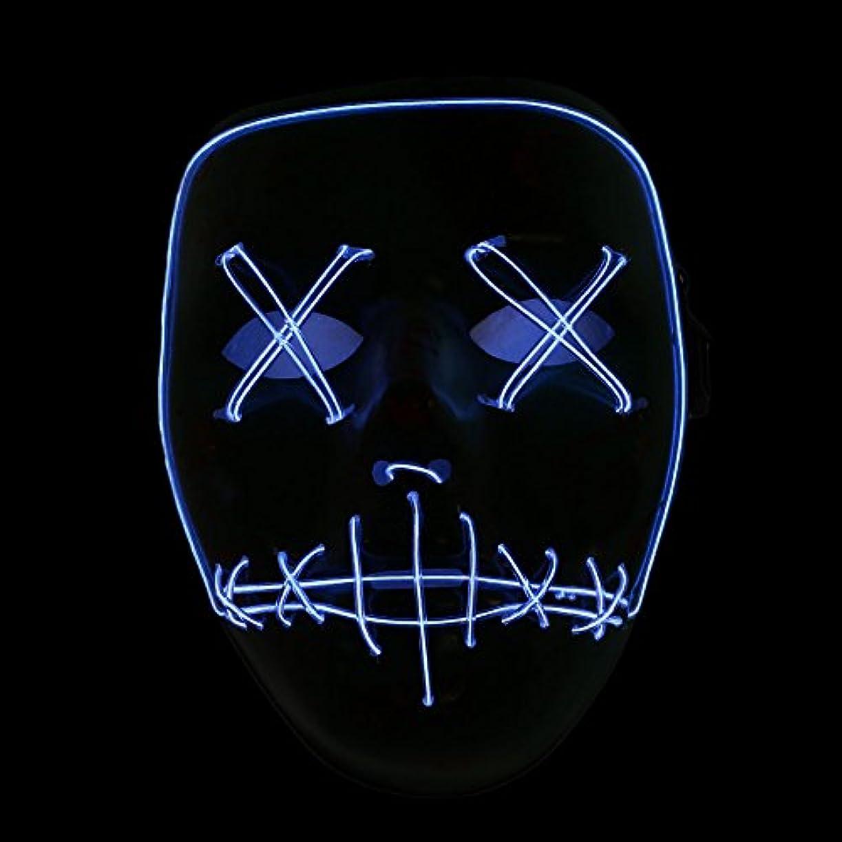 充電一般的なキャラクターAuntwhale ハロウィーンマスク大人恐怖コスチューム、光るゴーストフェイスファンシーマスカレードパーティーハロウィンマスク、フェスティバル通気性ギフトヘッドマスク