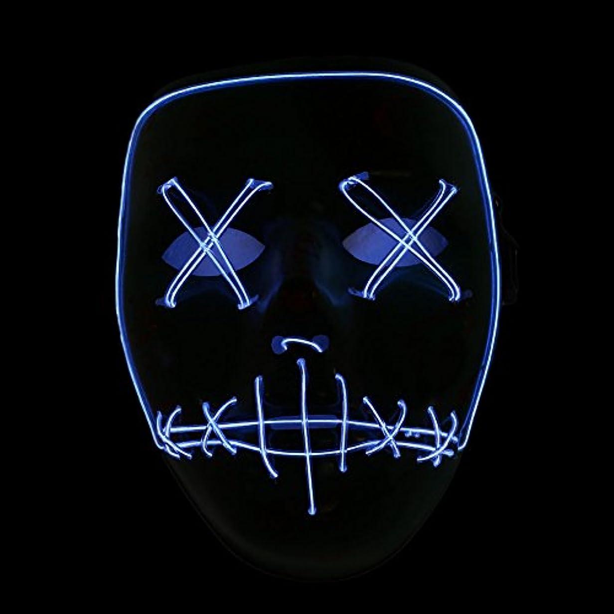 ベジタリアンペフ感度Auntwhale ハロウィーンマスク大人恐怖コスチューム、光るゴーストフェイスファンシーマスカレードパーティーハロウィンマスク、フェスティバル通気性ギフトヘッドマスク