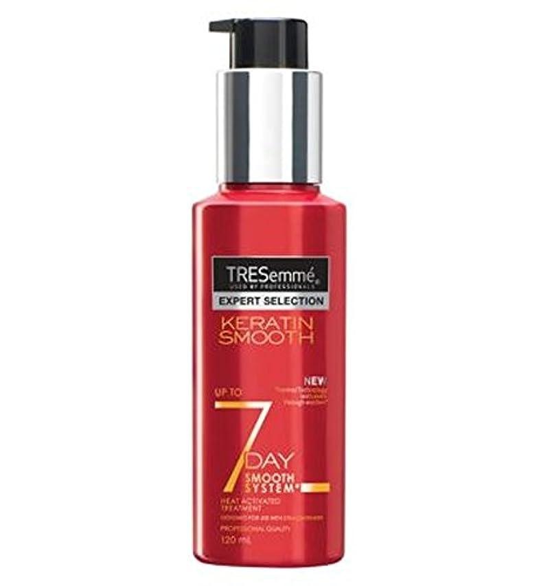 リンス刈り取るアクセサリーTresemme Treatment 7 DAY SMOOTH 120ML - Tresemme処置7日滑らかな120ミリリットル (Tresemme) [並行輸入品]
