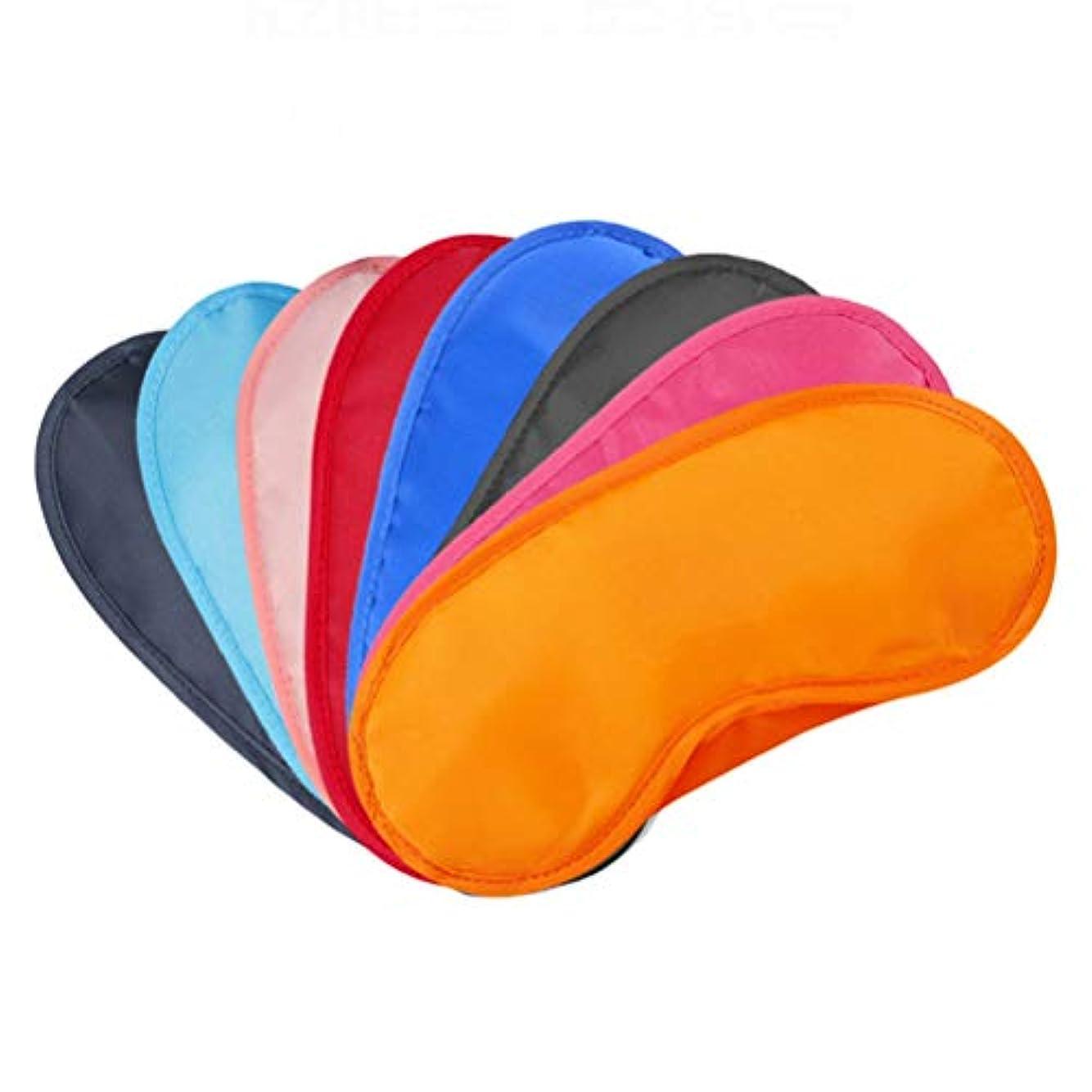 豆フォーク平日Lurrose 30ピースコットンアイスリーピングマスクレストアイマスク目隠し旅行用睡眠補助剤(混色)