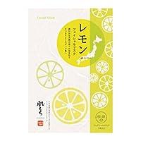 肌もち(きもち) フェイシャルマスク レモン(1枚20ml) 5枚セット