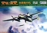 訊通模型 シュントンモデル 1/48 ソビエト爆撃機 Tu-2T プラモデル
